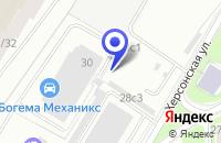 Схема проезда до компании АВТОСЕРВИСНОЕ ПРЕДПРИЯТИЕ ЧАЙКА ПЛАЗА в Москве