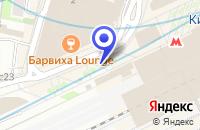 Схема проезда до компании БИЗНЕС-ЦЕНТР ЛЕГИОН-IV в Москве