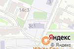 Схема проезда до компании Интересный детский сад в Москве