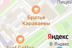Схема проезда до компании Индекс Медиа в Москве