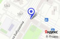 Схема проезда до компании НОТАРИУС СМИРНОВА Г.И. в Москве