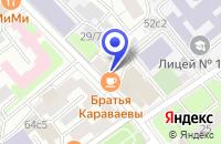 Схема проезда до компании КОНСАЛТИНГОВАЯ КОМПАНИЯ ИНМАШКОНСАЛТ в Москве