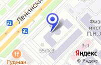 Схема проезда до компании ПТФ АЛБА М в Москве