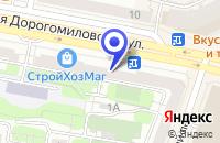 Схема проезда до компании АПТЕКА ГРИМТАВС-МЕДИКОР в Москве