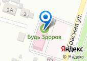 Врачебная амбулатория №3 на карте