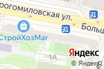 Схема проезда до компании Чип и Дип в Москве