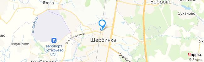 город Щербинка