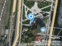 Москва, город Щербинка
