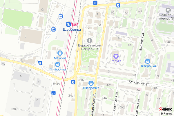 Ремонт телевизоров Город Щербинка на яндекс карте