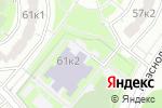 Схема проезда до компании Средняя общеобразовательная школа №2049 в Москве