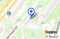 Схема проезда до компании НПЦ КАЧЕСТВО И ПРОГРЕСС в Москве