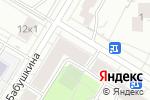 Схема проезда до компании САТО ПРИМА в Москве