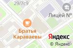 Схема проезда до компании Panterlina в Москве