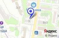 Схема проезда до компании КБ ГАЗИНВЕСТБАНК в Москве
