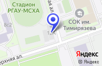 Схема проезда до компании СТО ДАРМИНА в Москве