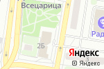 Схема проезда до компании White smoke в Щербинке