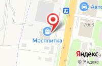 Схема проезда до компании Caprigo в Подольске