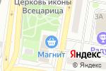 Схема проезда до компании Магазин мясной и колбасной продукции в Щербинке