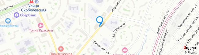 Изюмская улица