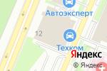 Схема проезда до компании Три Куба в Москве