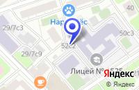 Схема проезда до компании ПРОИЗВОДСТВЕННАЯ ФИРМА СТРОЙДИЗАЙН в Москве