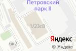 Схема проезда до компании Динафорс в Москве
