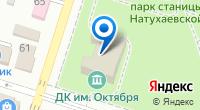 Компания Дом Культуры на карте