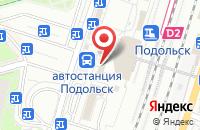 Схема проезда до компании РосДеньги в Подольске