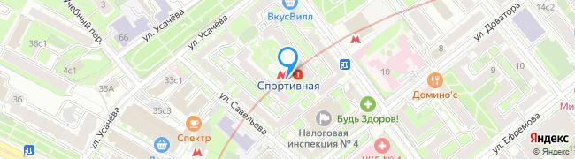 метро Спортивная