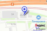Схема проезда до компании ТФ САНЛИТ-М в Москве