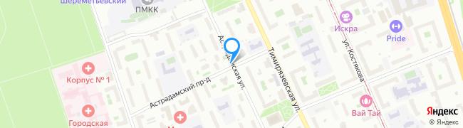 Астрадамская улица