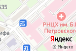 Схема проезда до компании РНЦХ в Москве