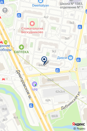 МАГАЗИН МУЗЫКАЛЬНЫХ ИНСТРУМЕНТОВ ДИНАТОН-МЬЮЗИК на карте Дмитрова