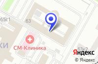 Схема проезда до компании ДОПОЛНИТЕЛЬНЫЙ ОФИС НОВОЧЕРЕМУШКИНСКИЙ в Москве