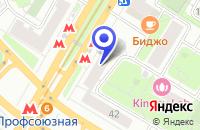 Схема проезда до компании ЛОМБАРД АЛЬКИСАР в Москве