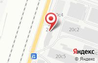 Схема проезда до компании НПО Литейные заводы в Подольске