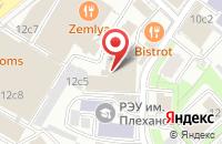 Схема проезда до компании Пиастро в Москве