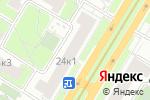 Схема проезда до компании Vargova & Vargov в Москве