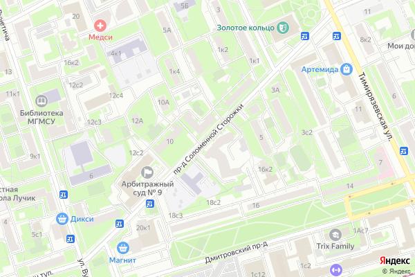 Ремонт телевизоров Соломенной Сторожки проезд на яндекс карте