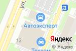 Схема проезда до компании ОКНАЛЮКС в Москве