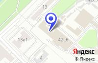 Схема проезда до компании ЦТО ЦЕТОФНПР в Москве