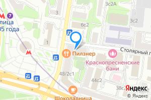 Сдается двухкомнатная квартира в Москве м. Улица 1905 года, улица Пресненский Вал, 4/29, кв. 28