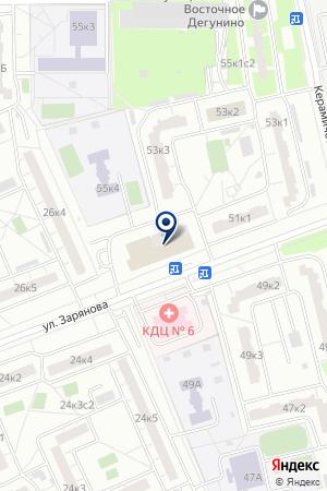 Белорусская обувь, Москва — Обувные магазины и салоны на ... 5fd3a6135e6