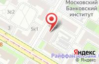 Схема проезда до компании Альянс строй в Москве
