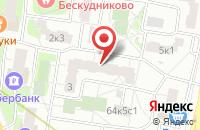 Схема проезда до компании Строй Дом Генцар в Москве