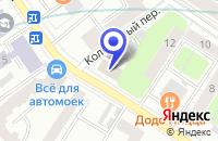 Схема проезда до компании ФАБРИКА ХУДОЖЕСТВЕННАЯ ВЫШИВКА в Москве