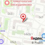 ЕИРЦ Бескудниковского района