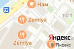 Схема проезда до компании Немец-Перец. Колбаса в Москве