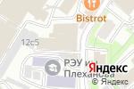 Схема проезда до компании LocalOne в Москве