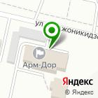 Местоположение компании ЗиО-Энерготехпром